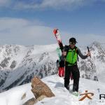 Ski au Kirghistan